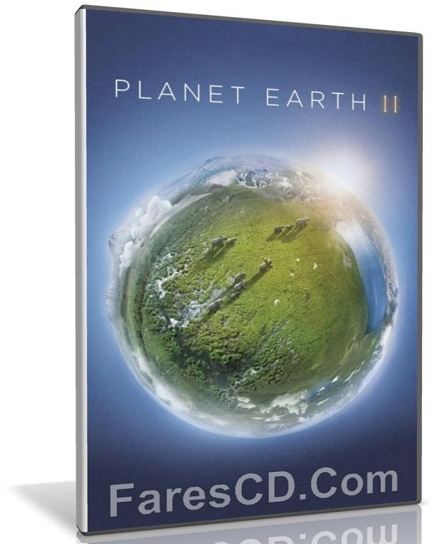 سلسلة كوكب الارض الوثائقية | Planet Earth II | الموسم الثانى مترجم