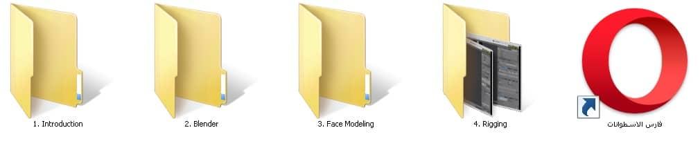 كورس نمذجة الشخصيات ببرنامج بليندر   Complete Character Modeling & Rigging in Blender