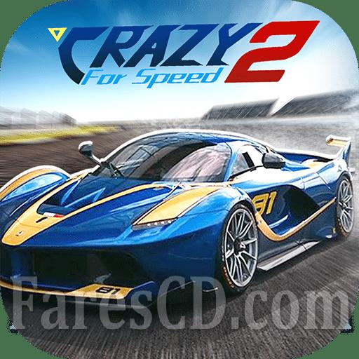 لعبة السيارات و السباقات للاندرويد | Crazy for Speed 2 MOD v2.7.3935