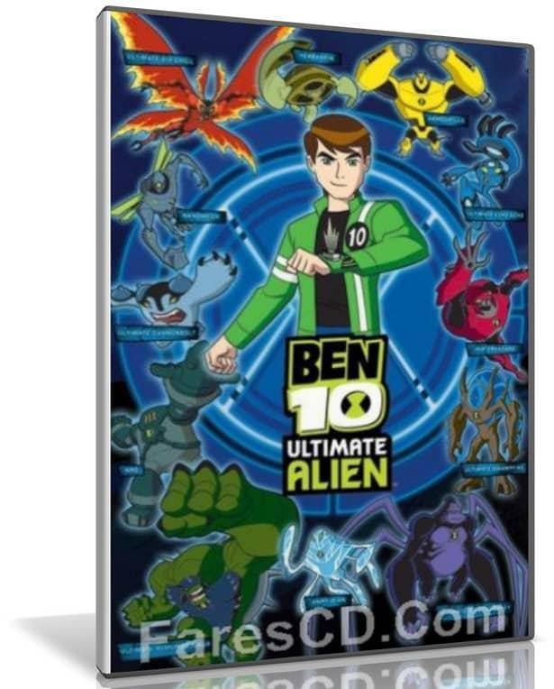 مسلسل كرتون Ben 10 Ultimate Alien   الموسم الثالث مدبلج