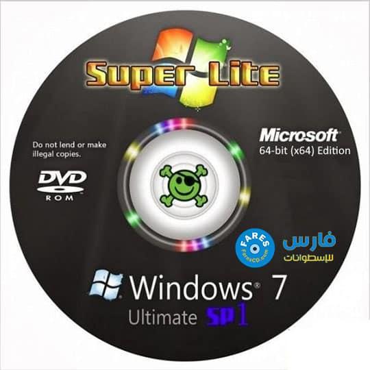 ويندوز سفن سوبر لايت | Windows 7 Super Lite x64 | ابريل 2019ويندوز سفن سوبر لايت | Windows 7 Super Lite x64 |