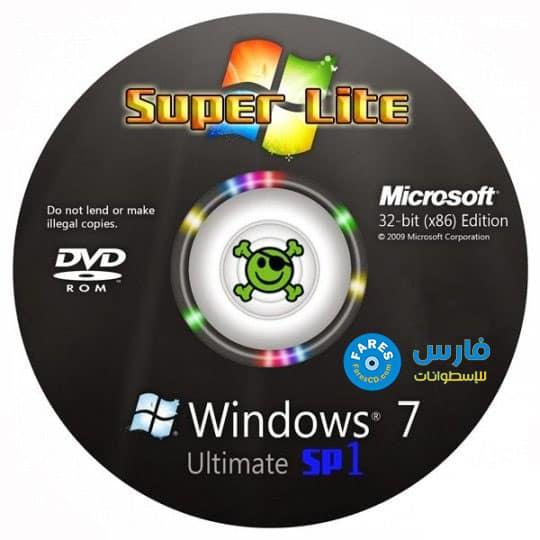 ويندوز سفن سوبر لايت | Windows 7 Super Lite x86 | ابريل 2019