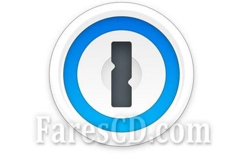برنامج حماية كلمات السر على الويندوز   1Password 7.3.684