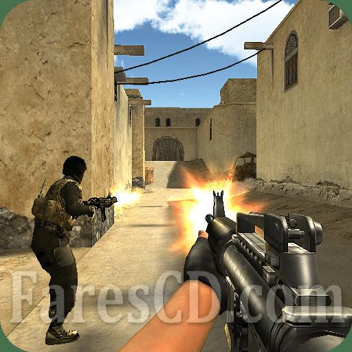لعبة اطلاق النار | Counter Terrorist Shoot MOD v2.5 | أندرويد