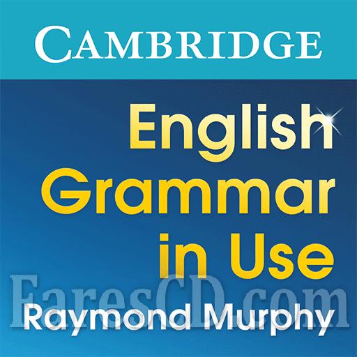 تطبيق قواعد اللغة الأنجليزية للأندرويد | English Grammar in Use v1.11.28