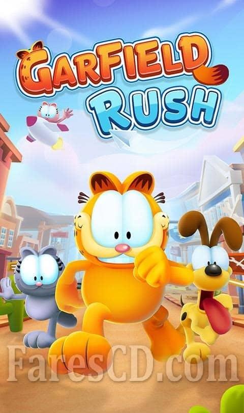 لعبة | Garfield Rush MOD v1.8.5 | اندرويد