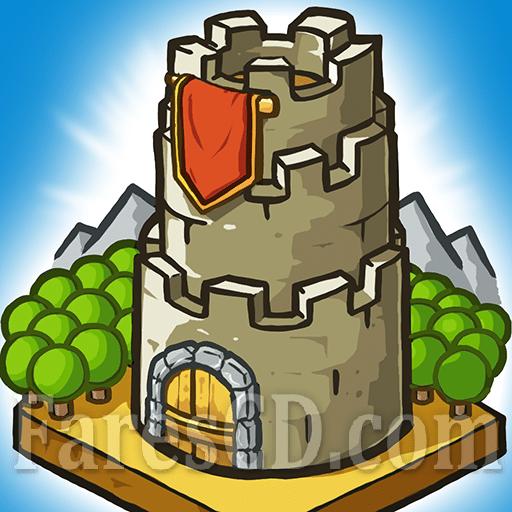 لعبة | Grow Castle MOD v1.23.5 | للأندرويد