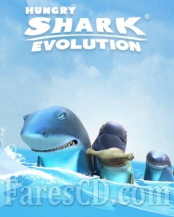 لعبة القرش | Hungry Shark Evolution MOD v6.6.2 | أندرويد