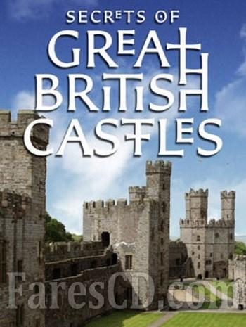 السلسلة الوثائقية أسرار القلاع البريطانية العظيمة | الموسم الاول مترجم