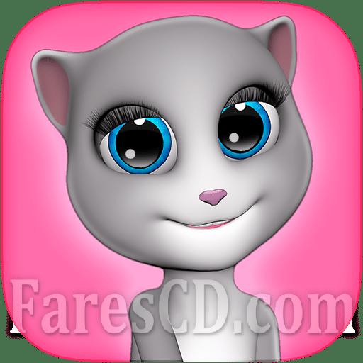 لعبة | Talking Cat Lily 2 MOD v1.9.9 | للأندرويد