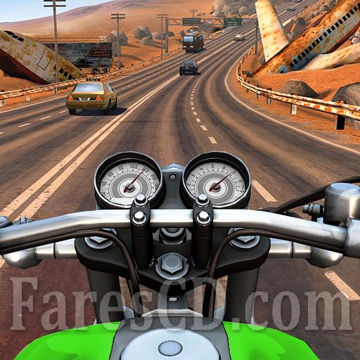 لعبة قيادة الدراجات النارية | Moto Rider GO Highway Traffic MOD v1.22.6 | للأندرويد