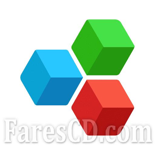 تطبيق بديل الأوفيس للهواتف | OfficeSuite - Free Office, PDF, Word, Sheets, Slides | للأندرويد
