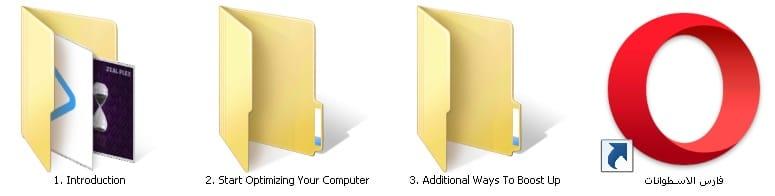 Speeding Up Your PC