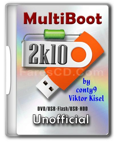 اسطوانة البوت العملاقة 2019   MultiBoot 2k10 Unofficial 7.22.3