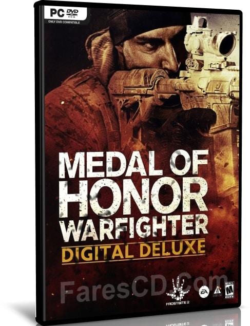 لعبة ميدل أوف هونر | Medal of Honor Warfighter Deluxe Edition