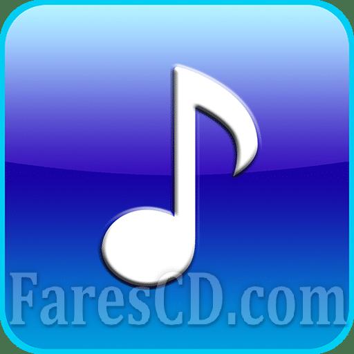 تطبيق صناعة النغمات | Ringtone Maker v2.5.6 | أندرويد