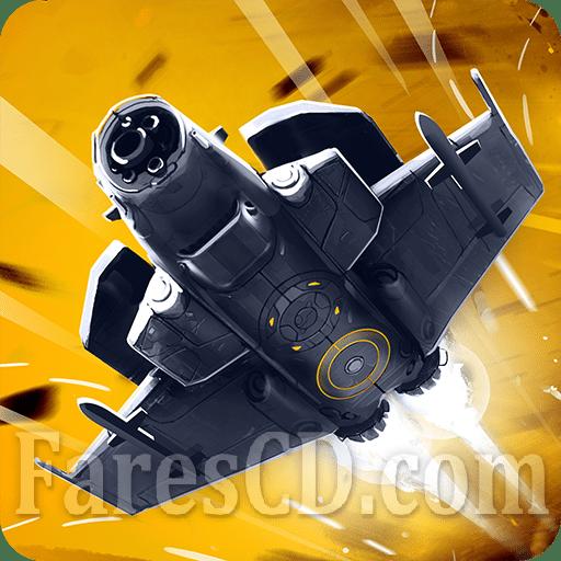 لعبة الأكشن و الحروب | Sky Force Reloaded MOD v1.94 | أندرويد