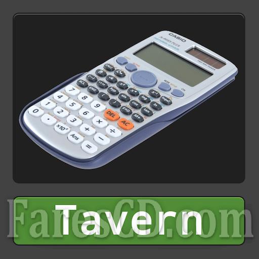 تطبيق الآلة الحاسبة العلمية | hp 35s fx Scientific Calculator 570 es plus free v4.0.8 | للأندرويد