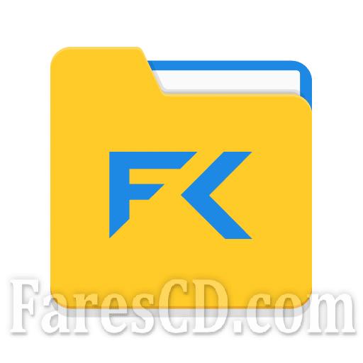تطبيق مدير الملفات القوى | File Commander Cloud & File Manager – 5GB Free | اندرويد