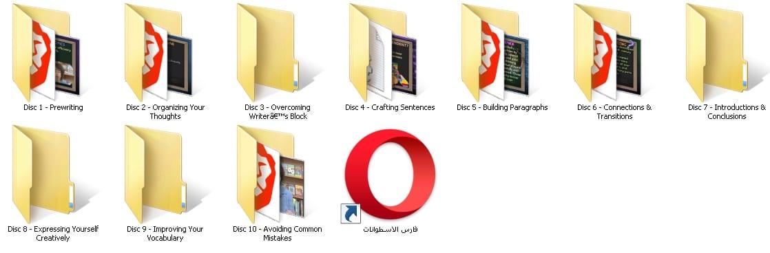 كورس اللغة الإنجليزية | Upgrade Your Writing 10 DVD Set
