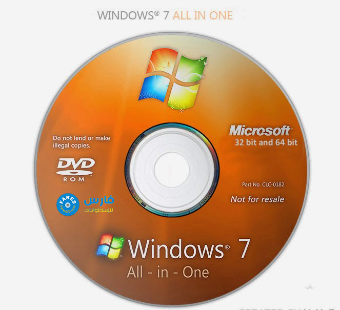 تجميعة إصدارات ويندوز سفن | Windows 7 Aio x86-x64 22in1 | مارس 2020