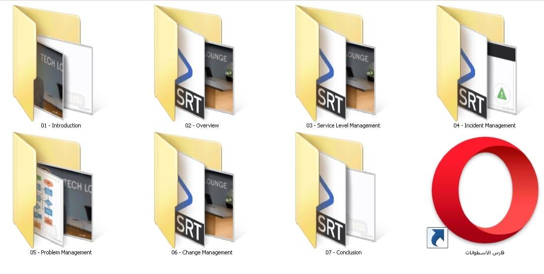 كورس الـ IT وإدارة الخدمات | IT Service Desk Service Management