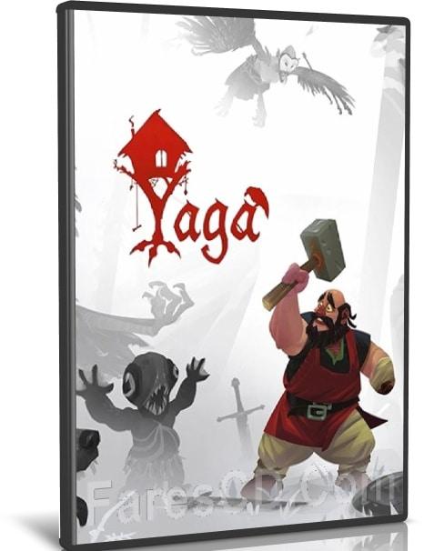 لعبة المغامرات والفانتازيا | Yaga