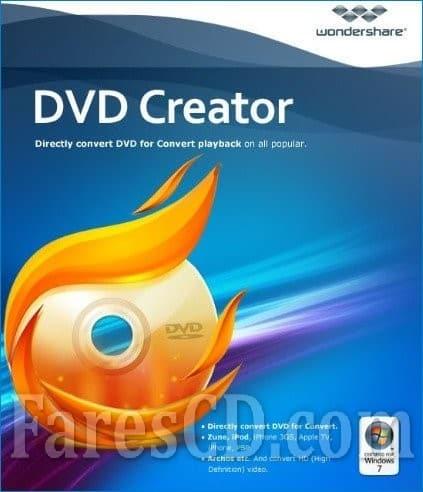 برنامج إنشاء اسطوانات الدى فى دى | Wondershare DVD Creator