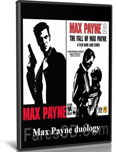 الجزء الأول والثانى من لعبة الاكشن الشهير | Max Payne