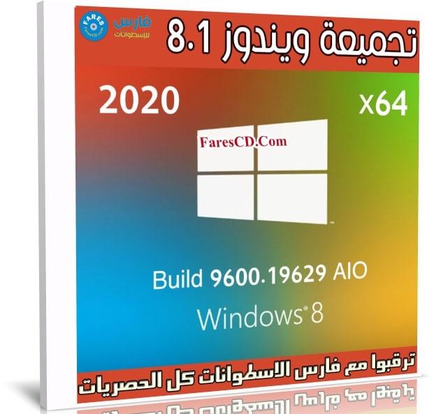تجميعة إصدارات ويندوز 8.1 | Windows 8.1 X64 AIO 8in1 OEM | فبراير 2020