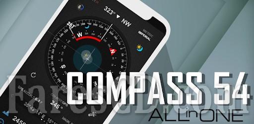 تطبيق البوصلة   Compass 54 (All-in-One GPS, Weather, Map, Camera)   أندرويد