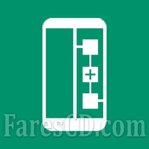 تطبيق معرفة مكونات و تفاصيل الجهاز | Device Info HW+ | أندرويد