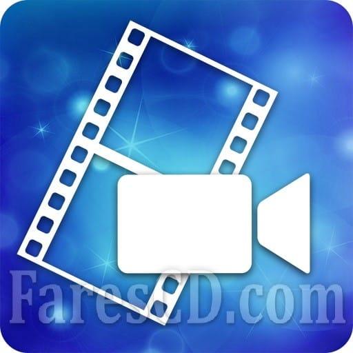 أقوى تطبيقات التعديل و المونتاج للاندرويد | PowerDirector - Video Editor App, Best Video Maker