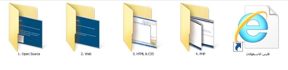 كورس تطوير المواقع   Intro To PHP And Web Development   عربى من يوديمى