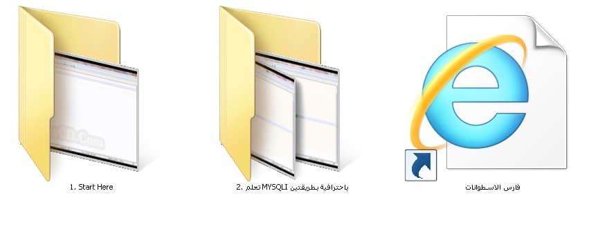 كورس تطوير الويب | Learn mysqli go from sql beginner to experts | عربى من يوديمى