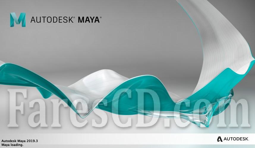 برنامج أوتوديسك مايا إل تى 2019 | Autodesk Maya LT 2019
