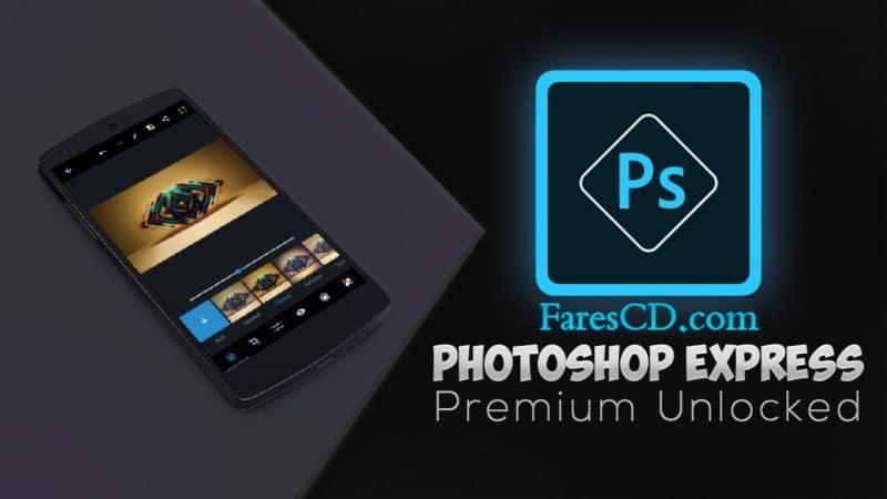 تطبيق فوتوشوب اكسبريس | Adobe Photoshop Express Photo Editor Collage Maker | أندرويد
