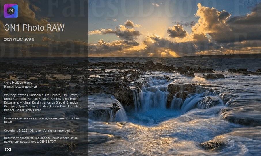 برنامج تحرير الصور 2021   ON1 Photo RAW 2021