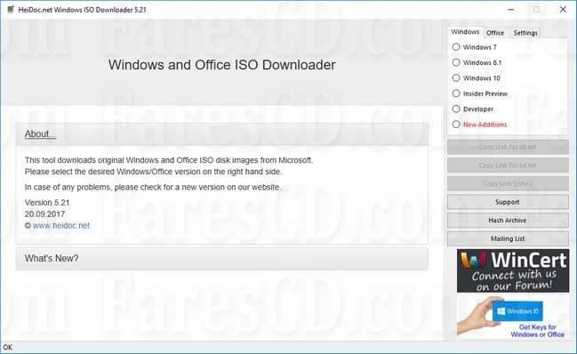 برنامج تحميل الويندوز والاوفيس من ميكروسوفت | Microsoft Windows and Office ISO Download Tool