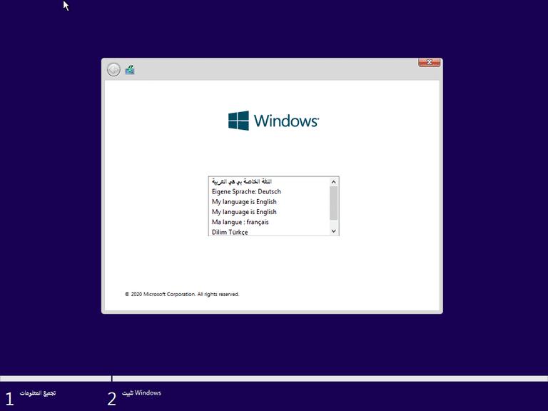 إصدارات ويندوز 10 بـ 3 لغات | Windows 10 AIO 20H2 10in2 x86-x64 | نوفمبر 2020
