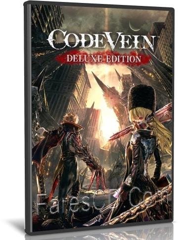 تحميل لعبة Code Vein Deluxe Edition