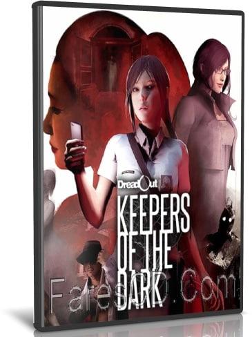 تحميل لعبة DreadOut Keepers of the Dark