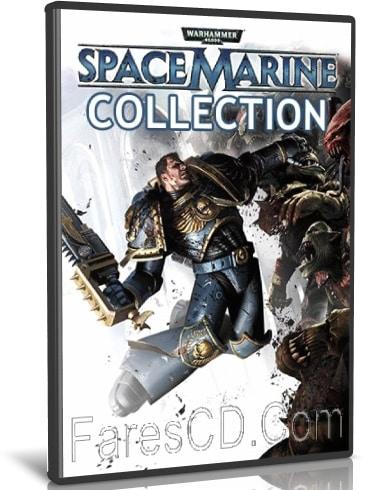 تحميل لعبة Warhammer 40,000 Space Marine Collection
