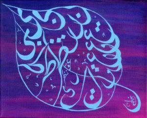 farha najah imagination (copyright)