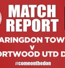 Match Report – 07/12/2019 – Faringdon Town v Shortwood United Development