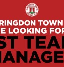 1st Team Manager Wanted