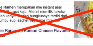 Ottogi Cheese Ramen