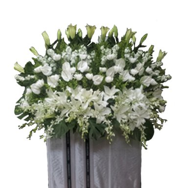 Strength Condolence Flower Stand