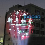 Professional-200W-Led-Intelligent-Large-Pattern-Projector-Lighting-Projects-Custom-Logos-Designs-Signs-onto-Buildings-Walls-Ground-for-Performance-Show-Corporate-Events-or-Bussiness-Advertising-0-2