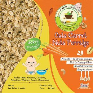 OATS CARROT NUTS PORRIDGE MIX (7 Months+)